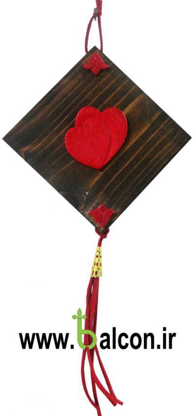 آویز چوبی عشق - دو قلب 03